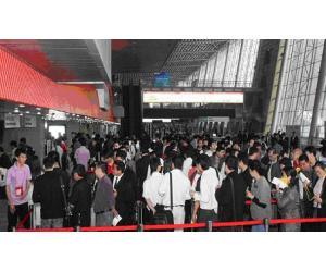 上海兰舍空气技术有限公司参加
