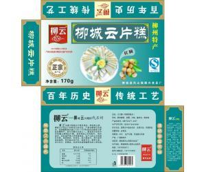 柳云 -------柳城云片糕的 代名词