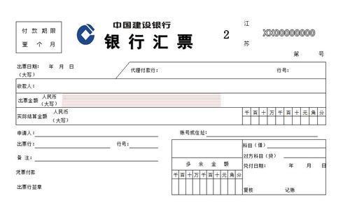 tt全国承兑汇票贴现实体包装户出租