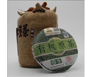 【广西六堡御茶苑】苍松六堡茶品鉴交流会---重庆站